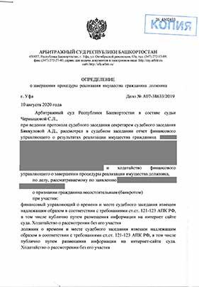 Определение Наталья Алексеевна Х.
