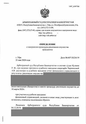 Определение Владимир Александрович С.