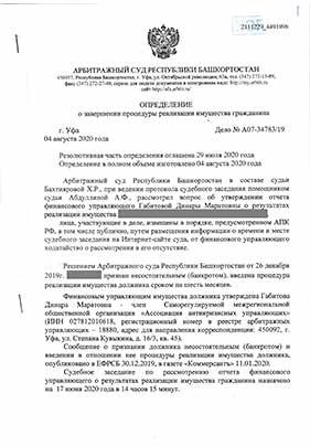 Определение Сергей Сергеевич Я.