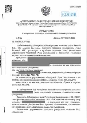 Определение Олег Борисович Ч.